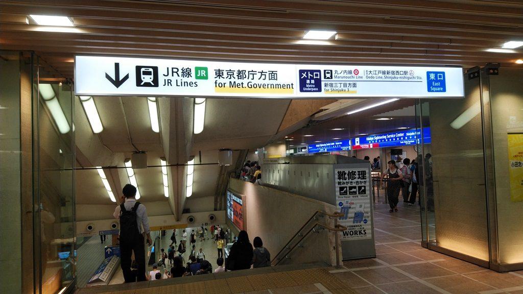 小田急から西口