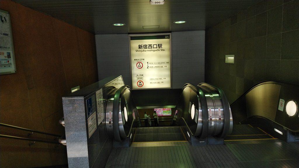 新宿西口駅入口2
