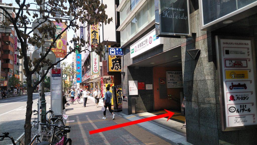 新宿西口駅入口