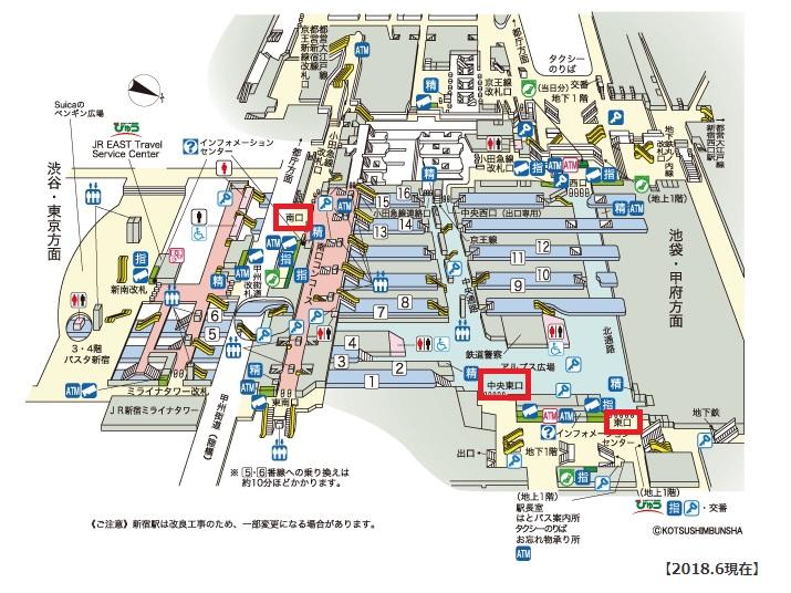 新宿駅構内図(東口から南口)