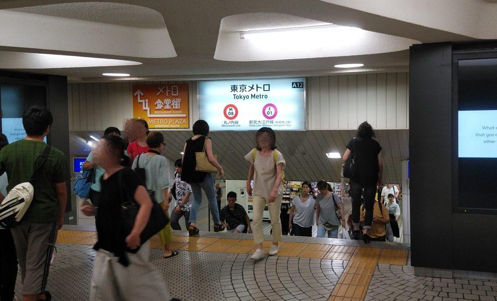 新宿駅西口から新宿西口2