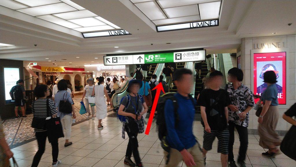 新線新宿からJR2