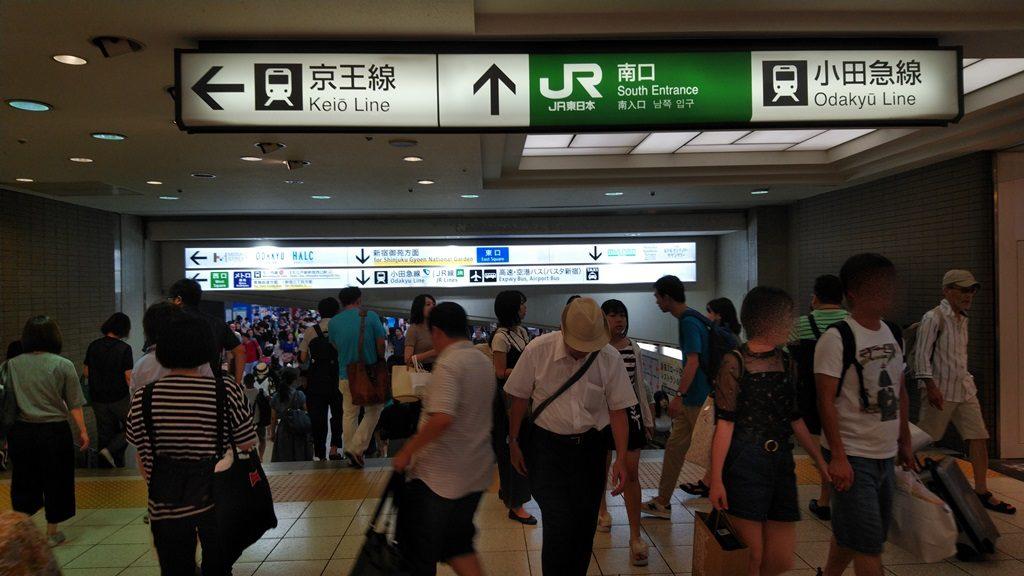 新線新宿からJR3