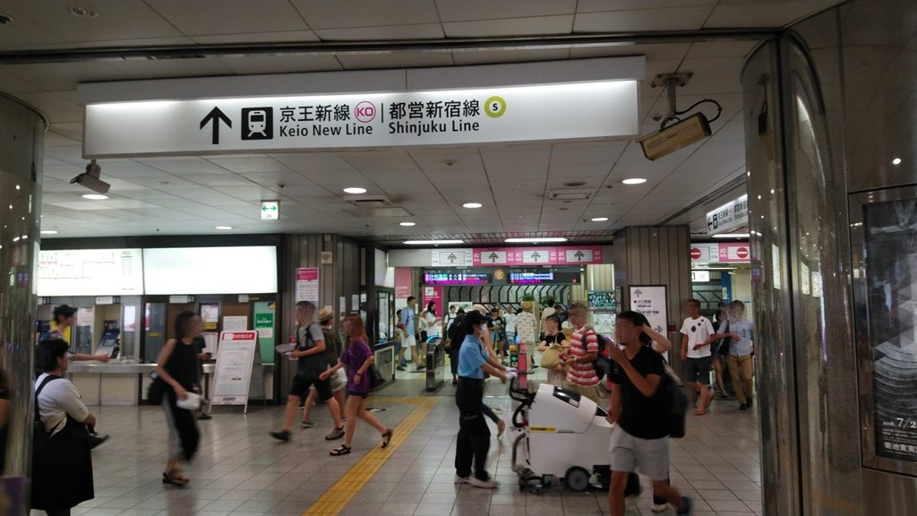 日本国内の歩き方を色々紹介するブログ【新宿駅】多すぎる「新宿系」駅・・・本命を見つけろ!