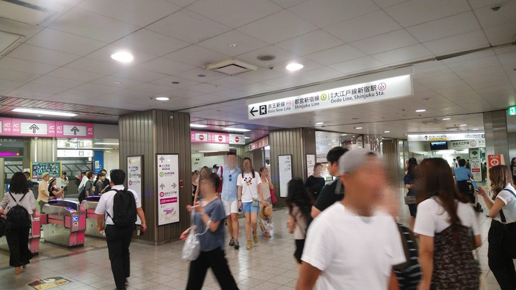 新線新宿駅入口