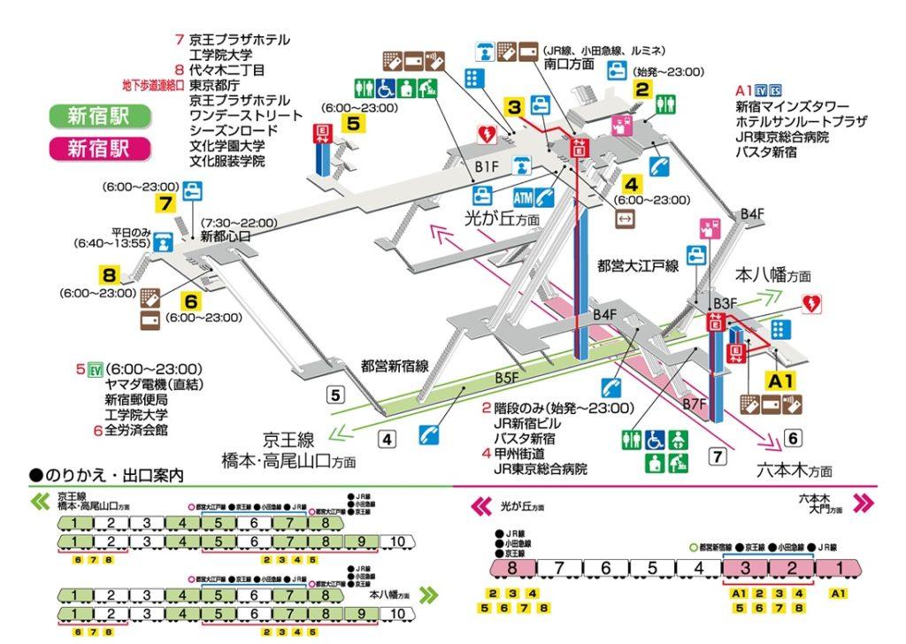 新線新宿駅構内図(東京都交通局)