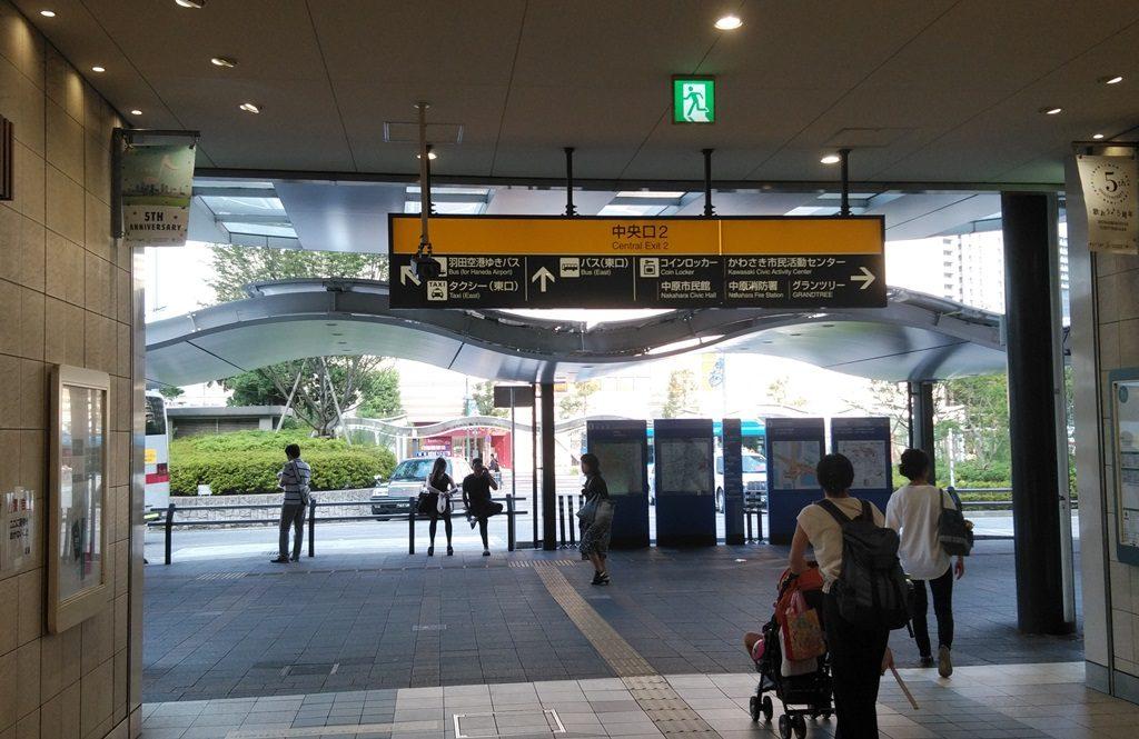 武蔵小杉中央口