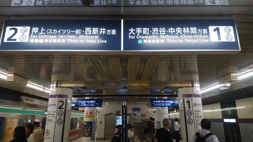 水天宮前駅ホーム