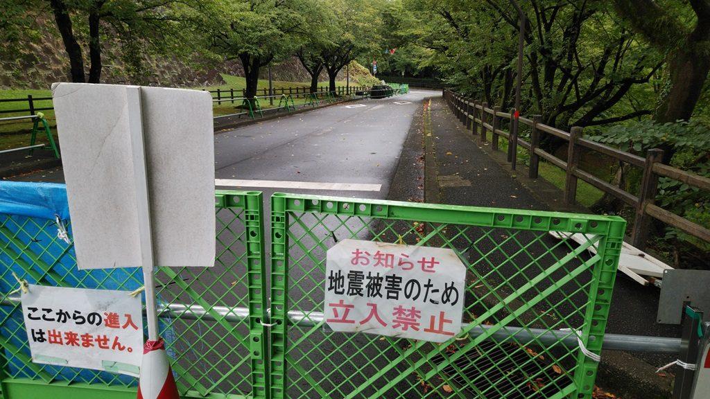 熊本城規制