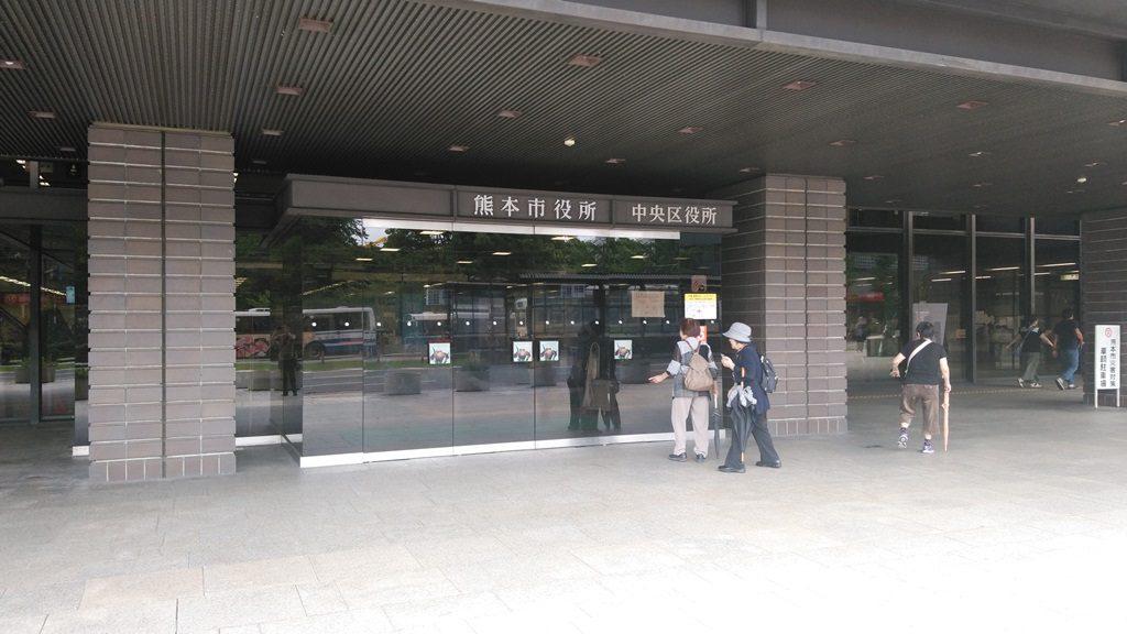 熊本市役所入口