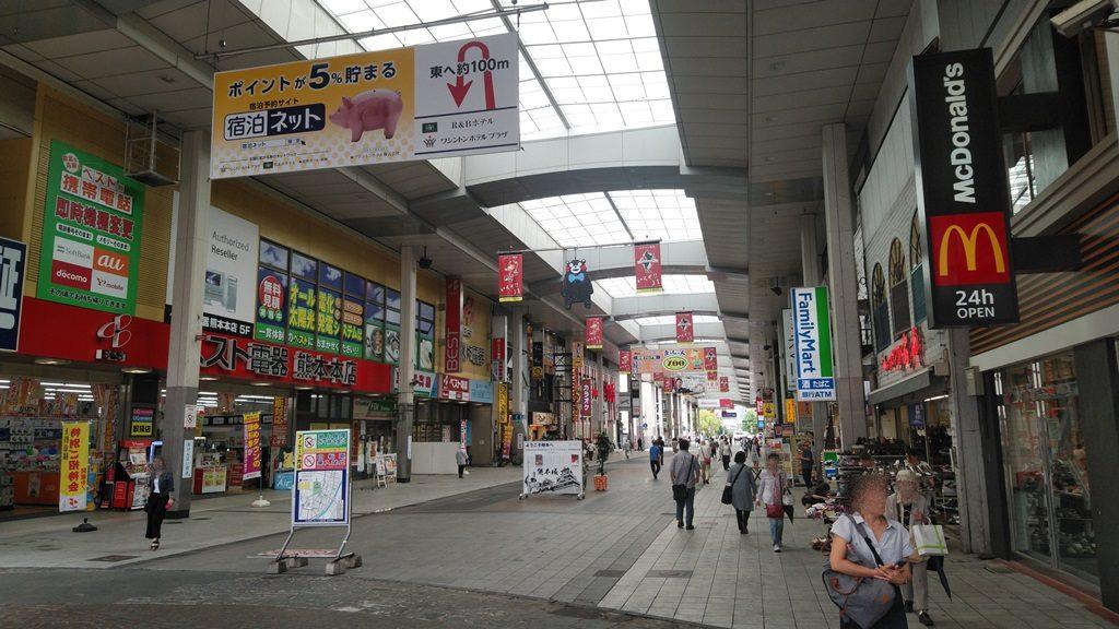 熊本新市街中