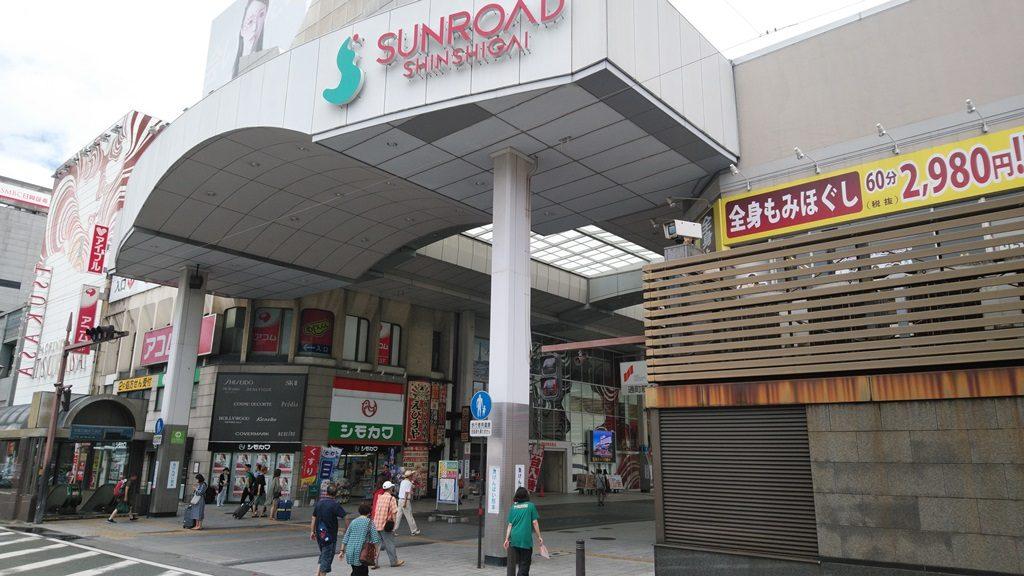 熊本新市街