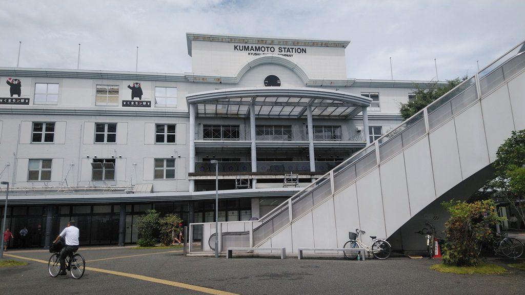 熊本駅外観