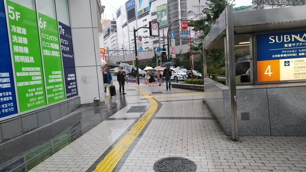 西武新宿から新宿5