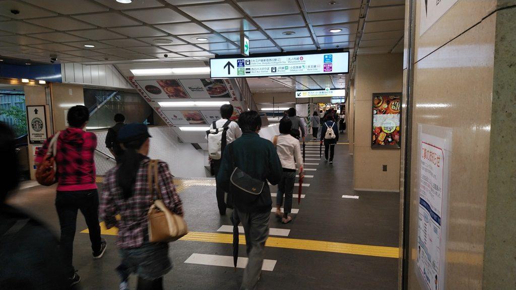 西武新宿から新宿