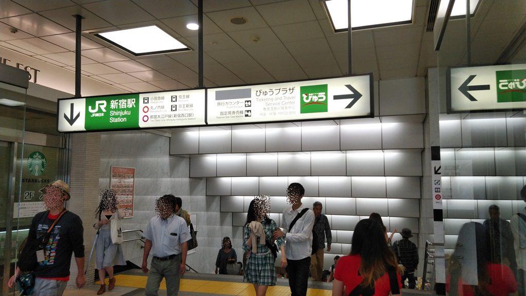 JR新宿駅東口下り階段へ