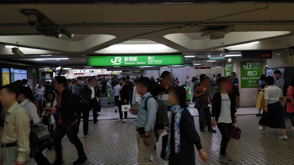 JR新宿駅西口