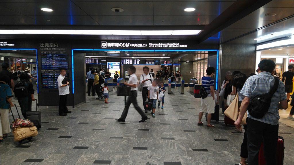 博多駅新幹線中央口