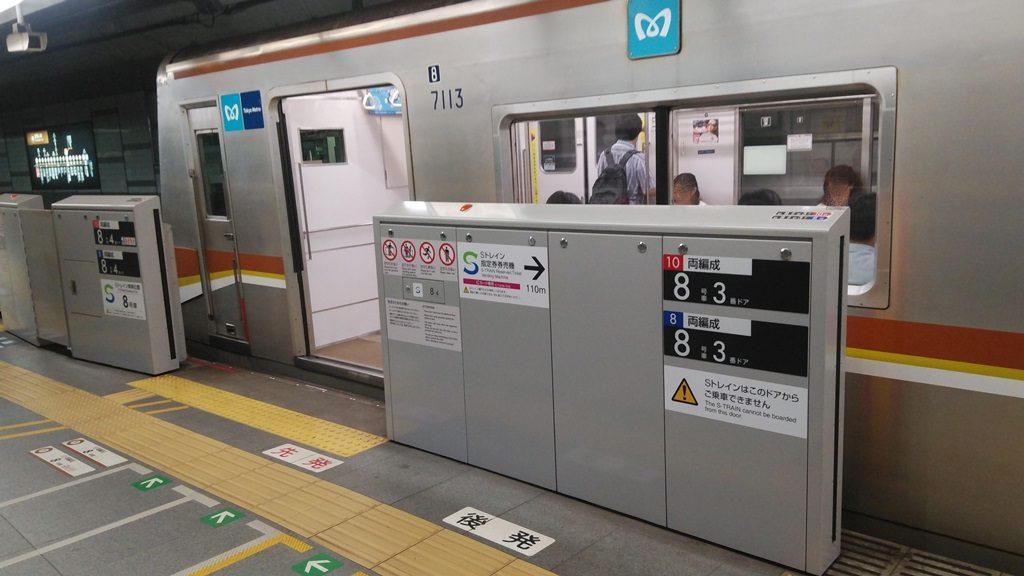 東横渋谷駅ホーム