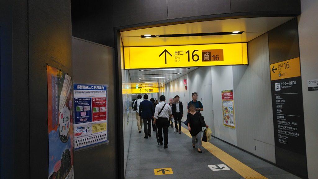 渋谷ストリームへ1