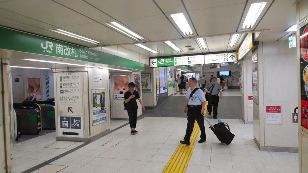 渋谷駅南改札