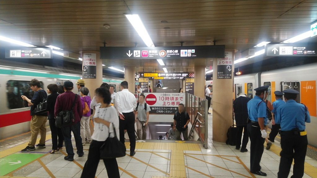 田都から東横階段