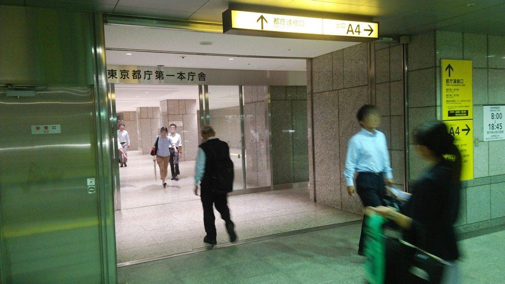 西新宿から都庁8