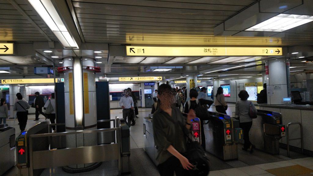 西新宿改札