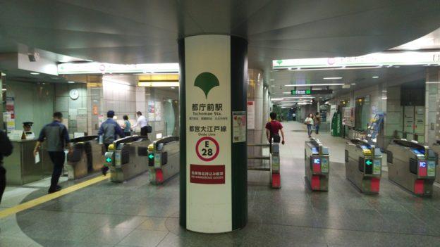 「都庁前駅」の画像検索結果