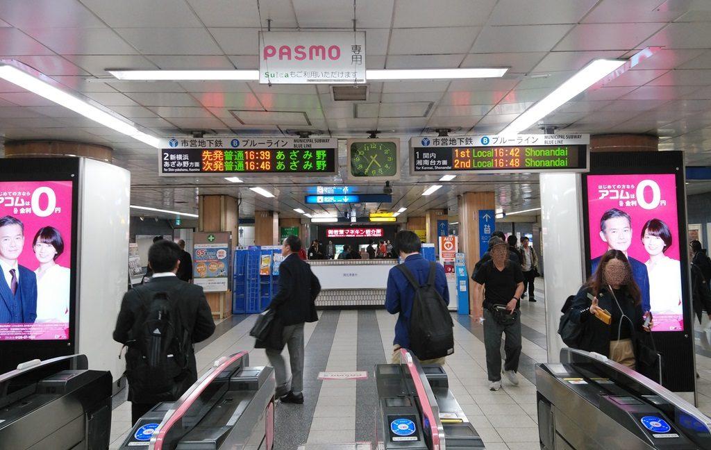 ブルーライン横浜駅改札