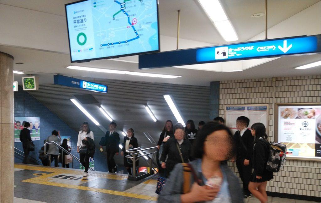 ブルーライン横浜駅2