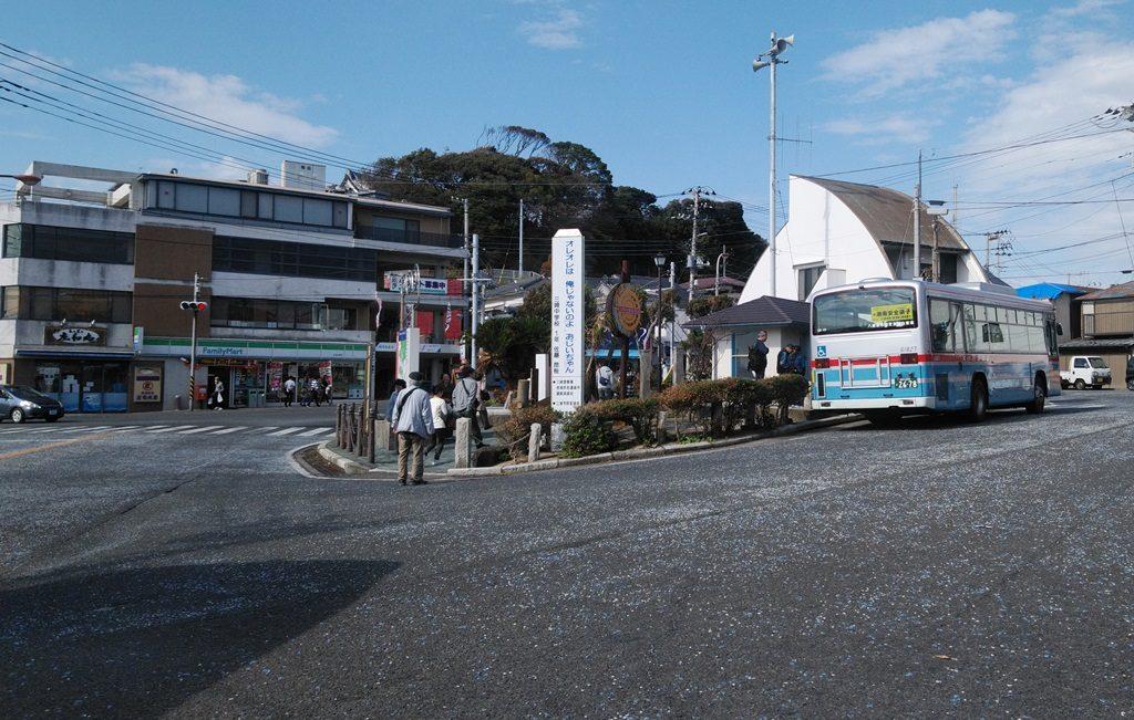 三崎港バス停