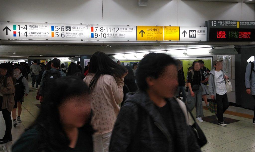 中央西口から埼京線2