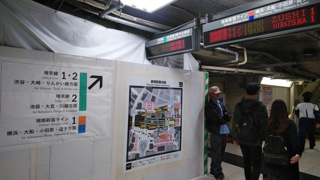 中央西口から埼京線4
