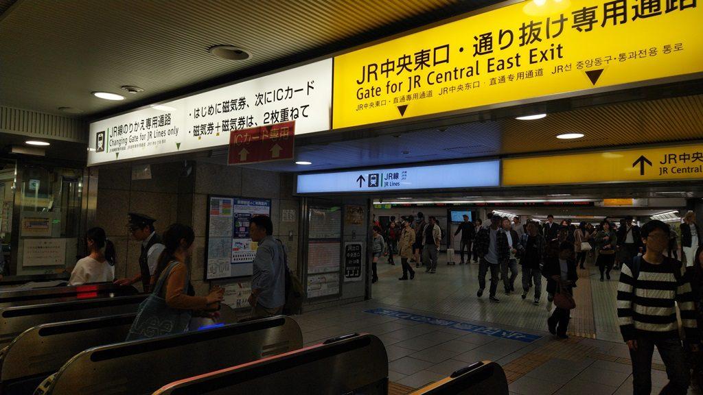 中央西口から埼京線