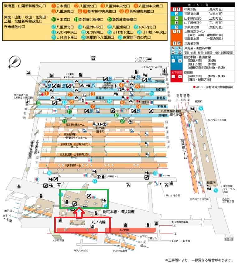 丸ノ内ー東京駅構内図(JR東海HPより)