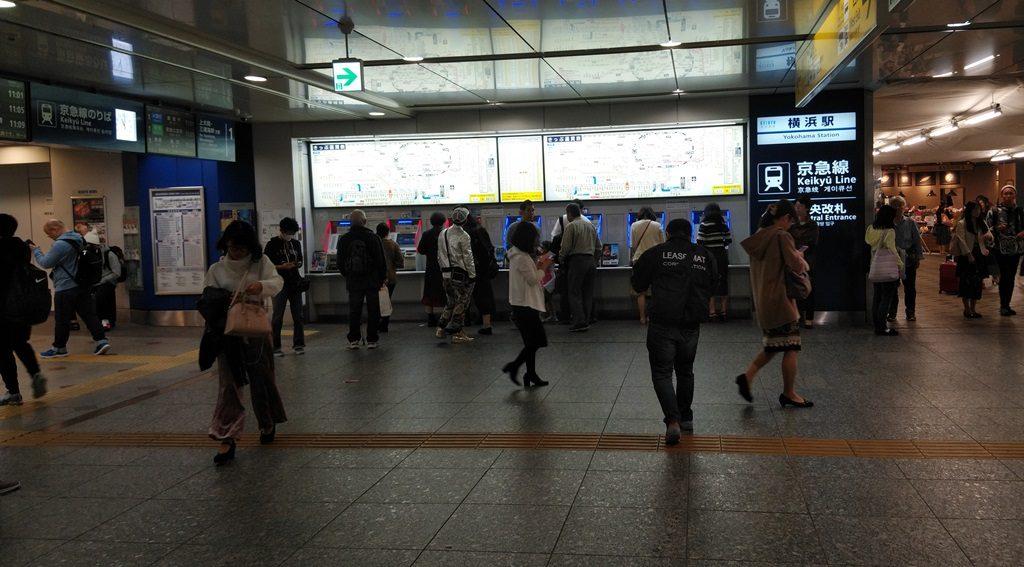 京急中央改札