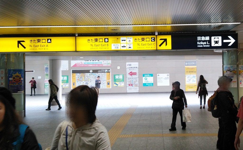 京急北改札へ