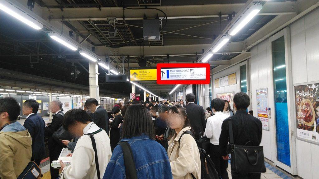 南武線から横須賀線2