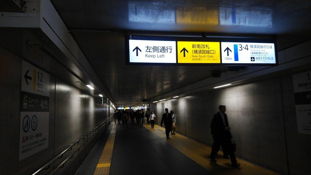 南武線から横須賀線5