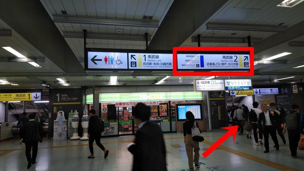 南武線から横須賀線