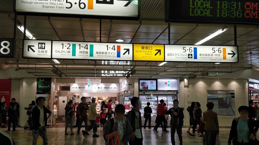 南連絡口から埼京線2