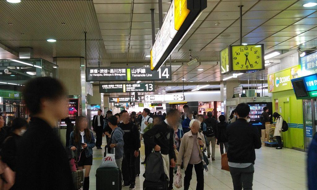 南連絡口から埼京線