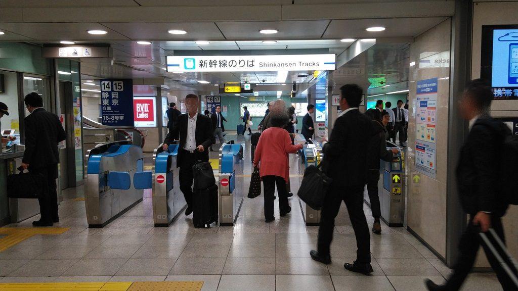 名古屋駅新幹線連絡改札