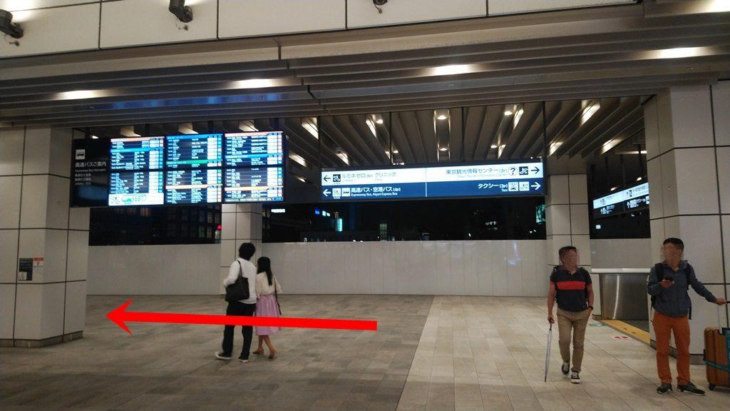 埼京線からバスタ2