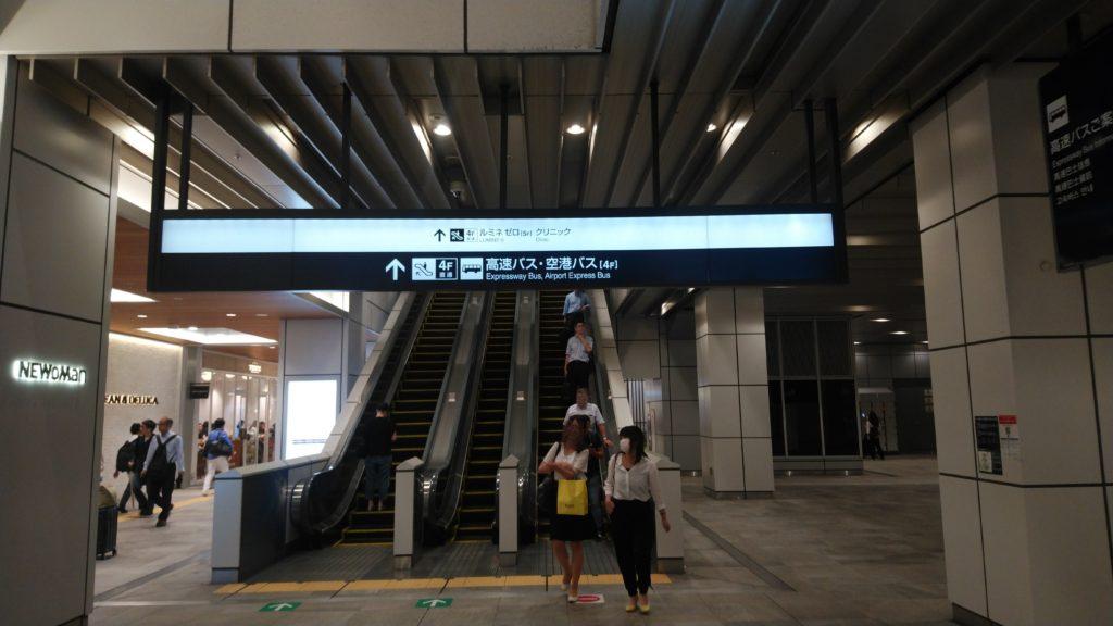 埼京線からバスタ3