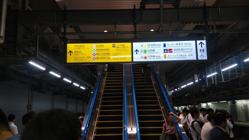 埼京線からバスタ