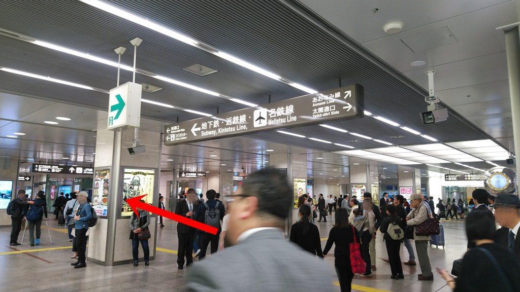 新幹線北口