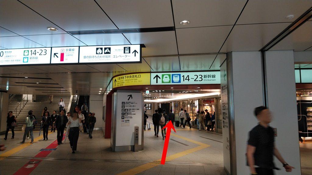 東京駅地下1階