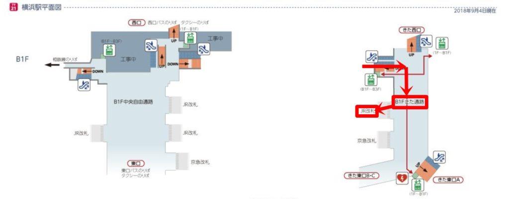 東急横浜駅平面図きた通路経由